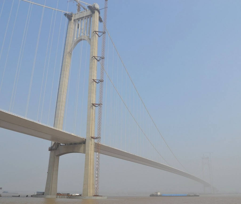 Nanjing Fourth Yangtze Bridge, China