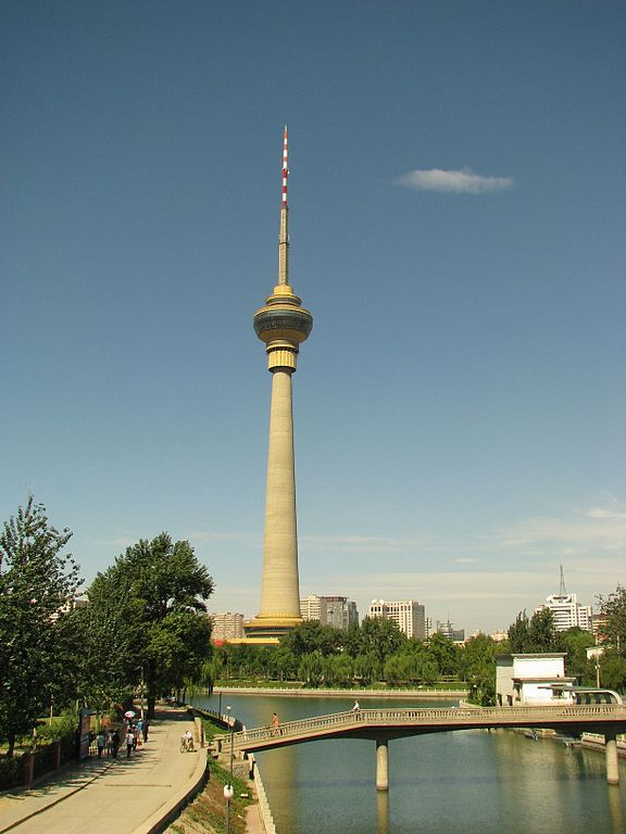 Central Radio and TV Tower, Beijing, China