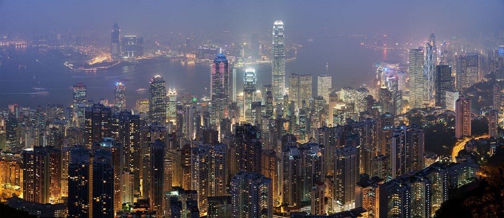 Hong Kong lanscape from Victoria Peak