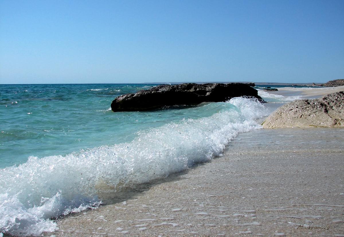 Caspian Sea or Lake 75