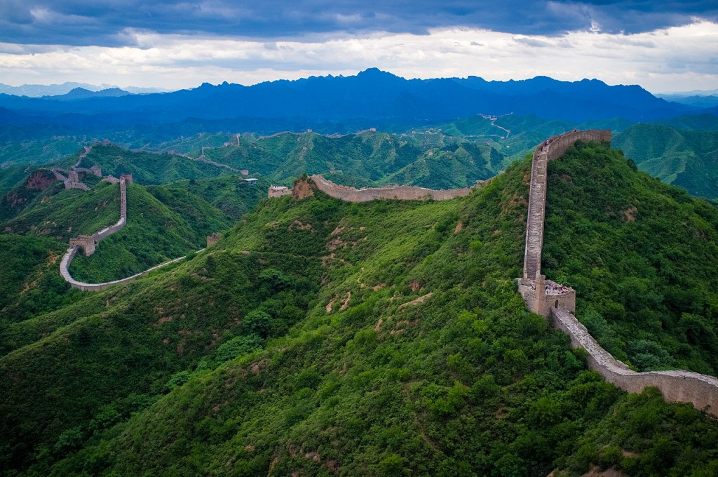 Amazing Cultural World Heritage Sites: The Great Wall Of China