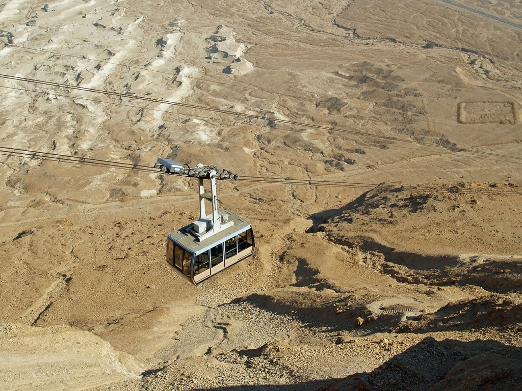 Mount Masada, near the Dead Sea