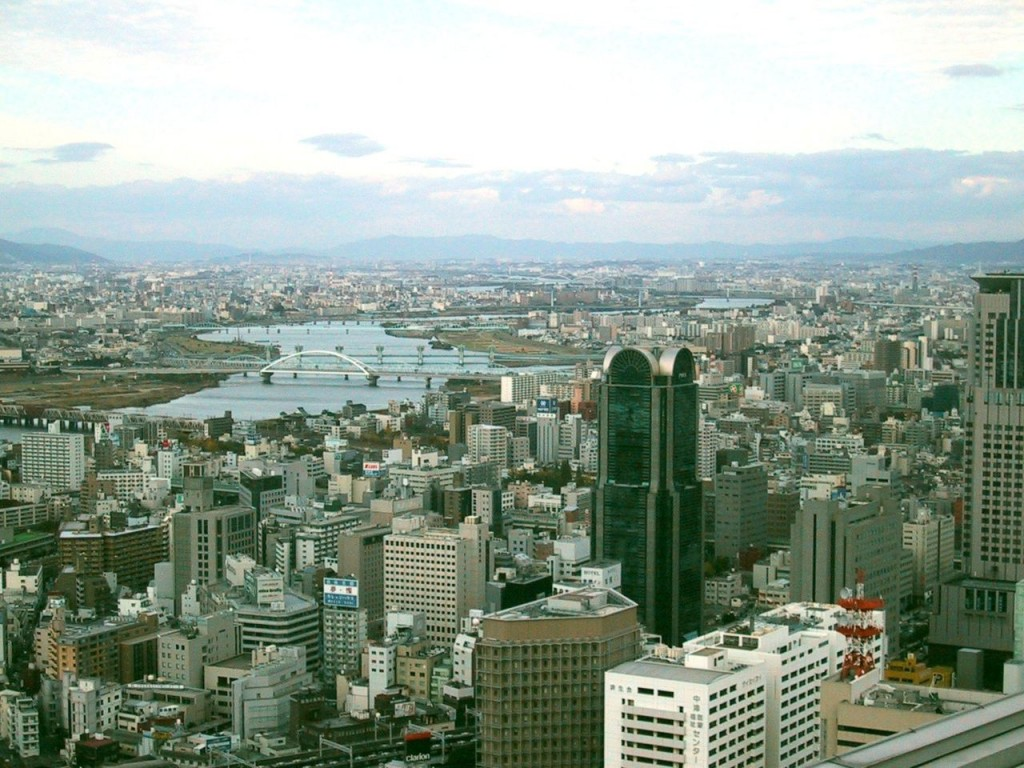 Osaka, Japan - The Second Most Expensive City In The World