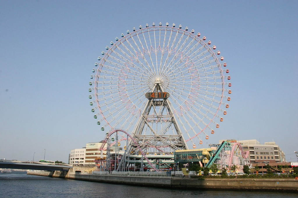 Most Awesome Ferris wheels: Cosmo Clock 21, Japan
