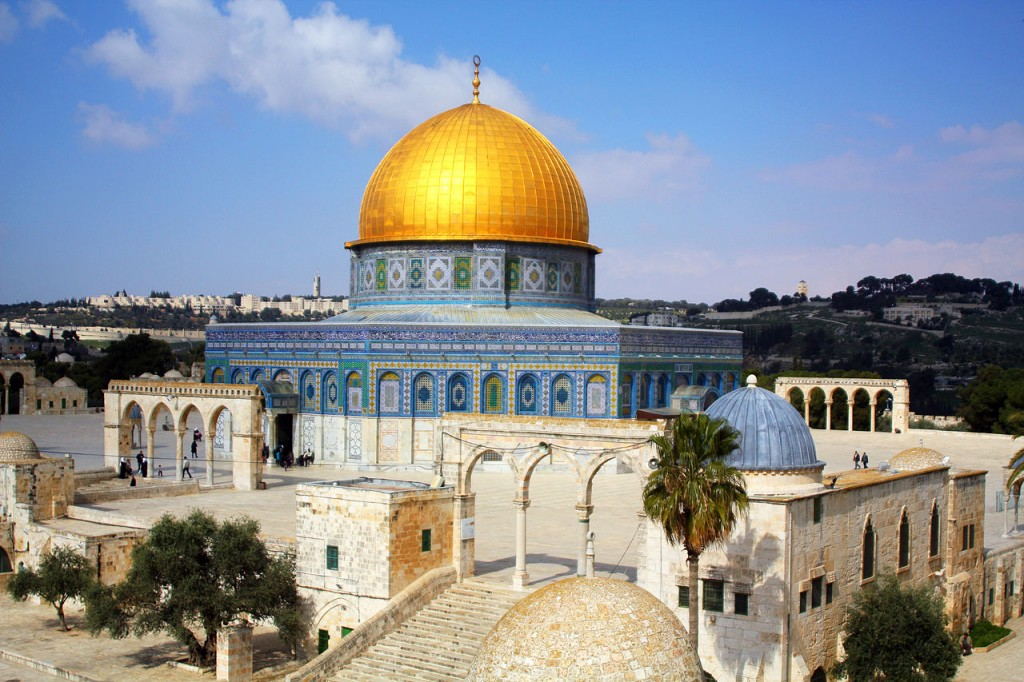 Best Attractions In Jerusalem: Temple Mount and Dome Of The Rock