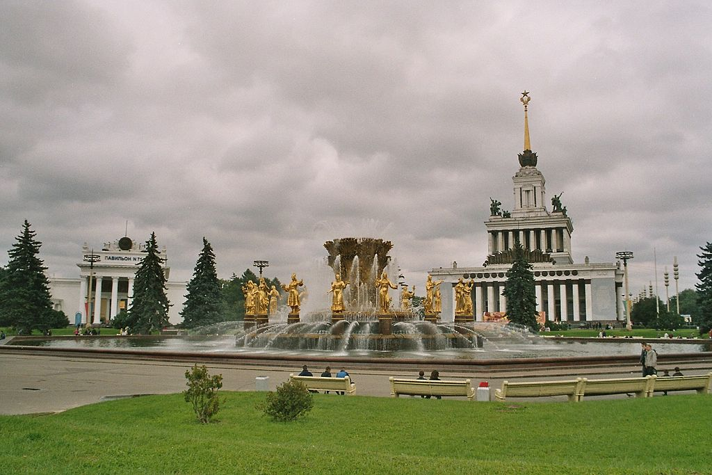 Most Famous Fountains: Friendship of the Peoples Fountain, Moscow