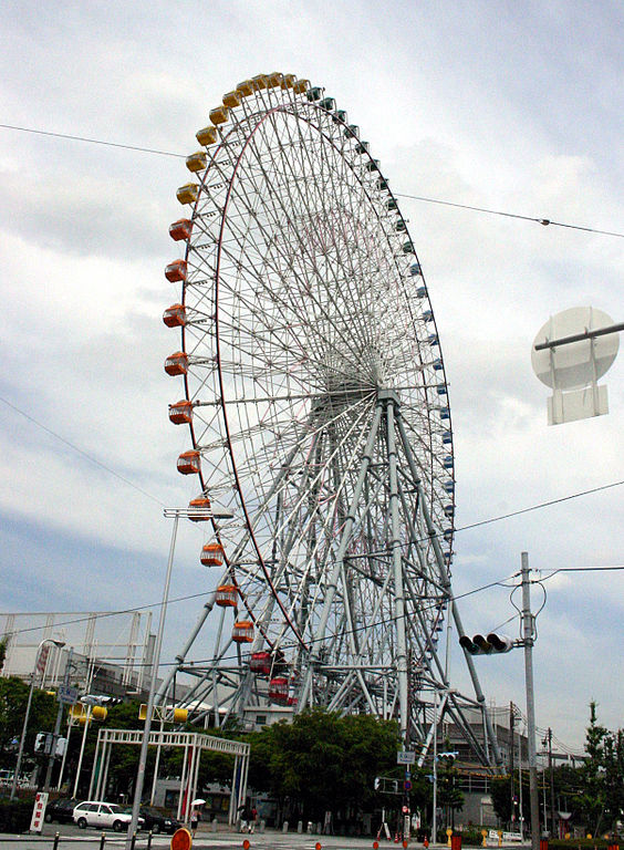 Most Awesome Ferris wheels: Tempozan Ferris Wheel, Japan