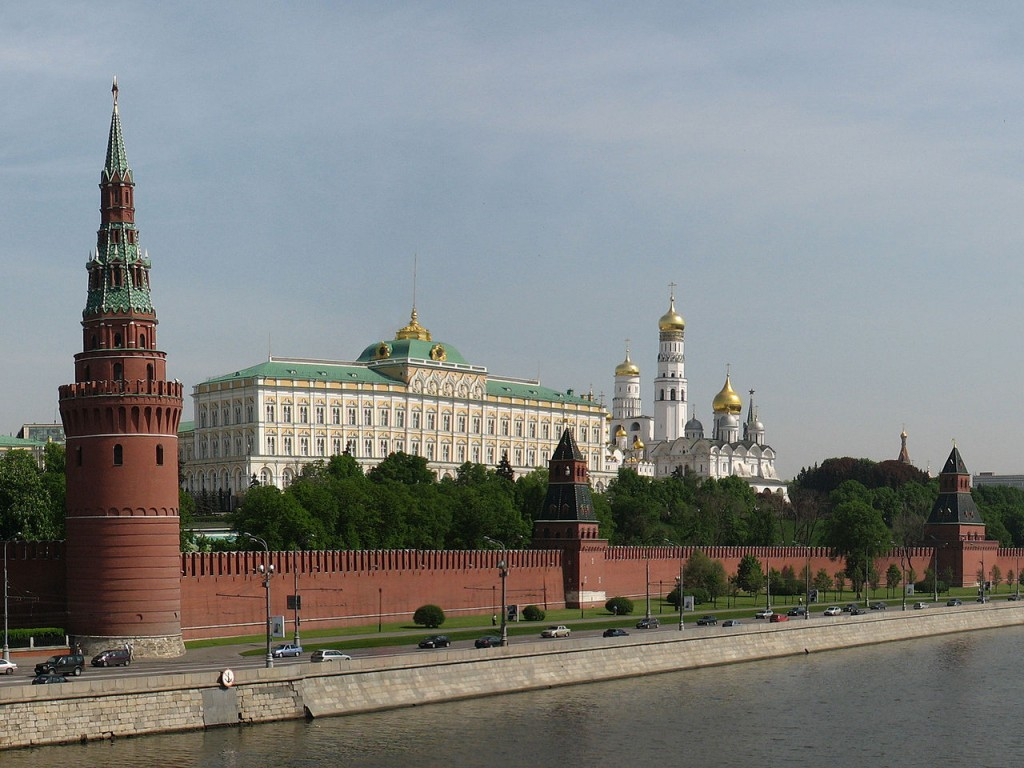 The Kremlin in Moscow. Russia is the world's largest oil producer