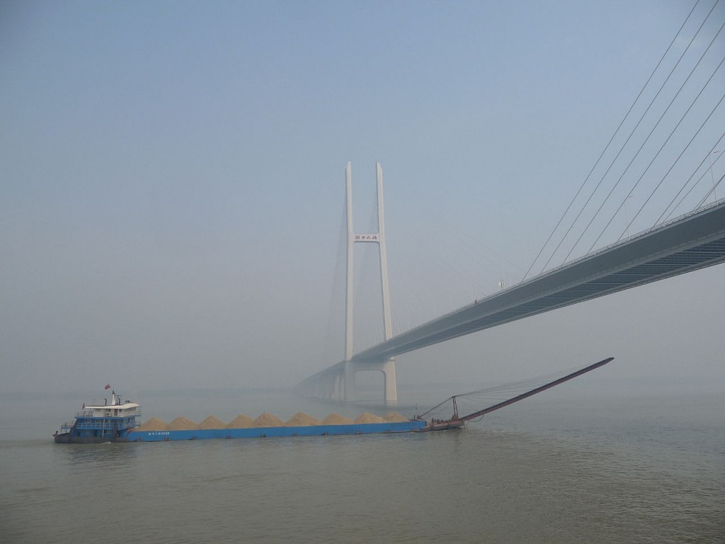 Tallest Bridges In The World: Jingyue Bridge, China