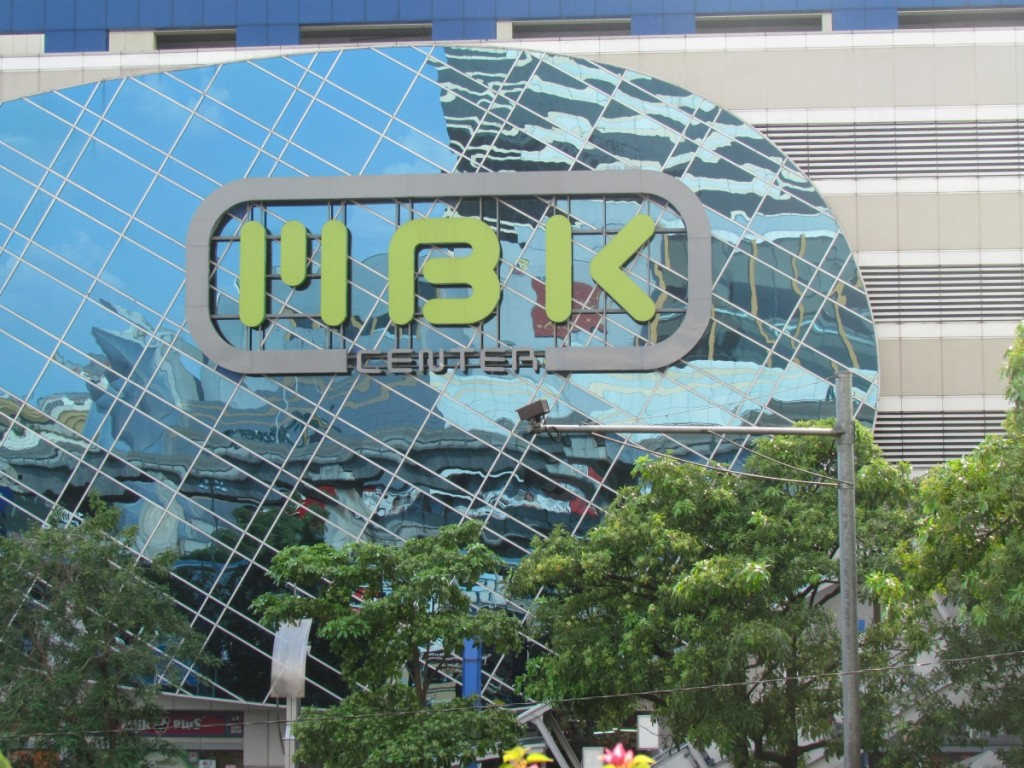 Best Attractions In Bangkok: MBK Center