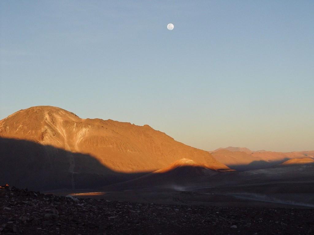 University of Tokyo Atacama Observatory (TAO), Chile