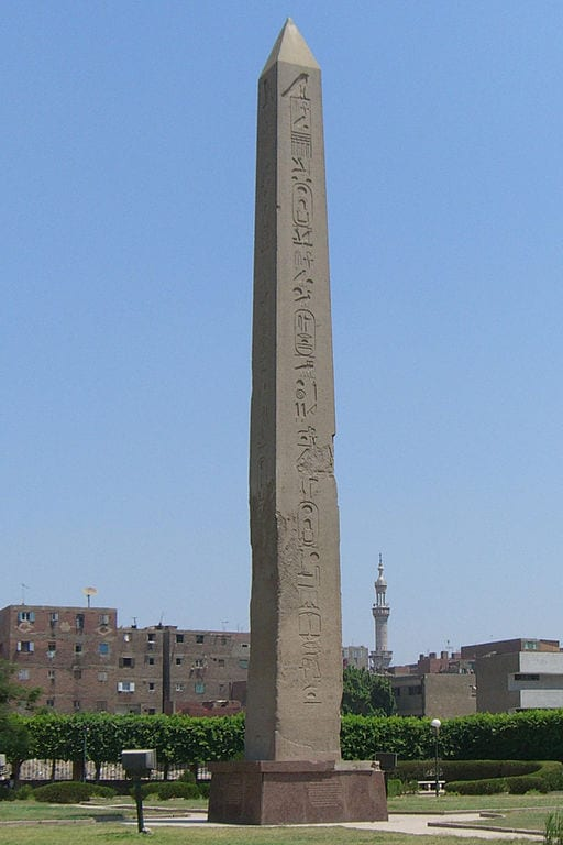 Obelisks From Around The World: Heliopolis Obelisk, Cairo, Egypt