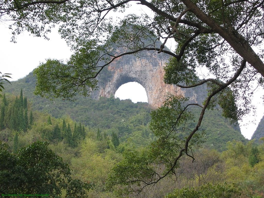 Most Beautiful Natural Arches In The World: Moon Hill, China