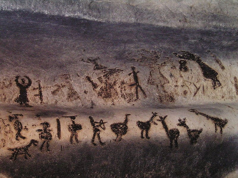 Mesmerizing Prehistoric Cave Paintings: Magura Cave