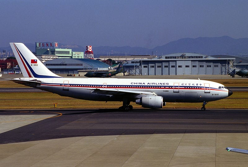 A China Airlines Airbus A300, similar to the one that crashed