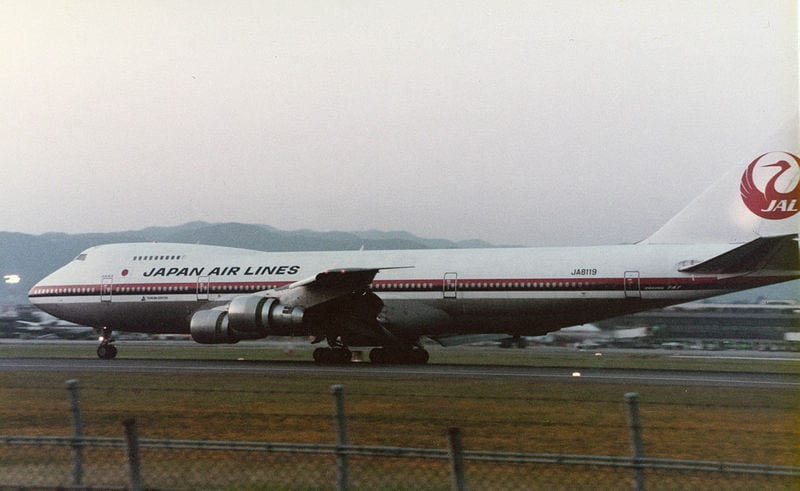 The aircraft that crashed, one year prior to the accident at Osaka International Airport