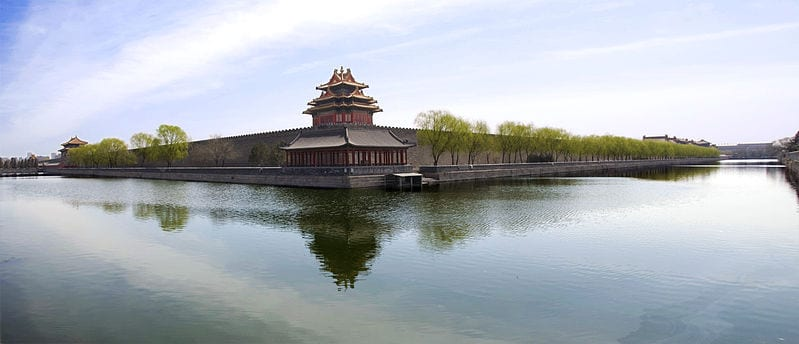 Most Amazing Moats In The World: Forbidden City, Beijing, China