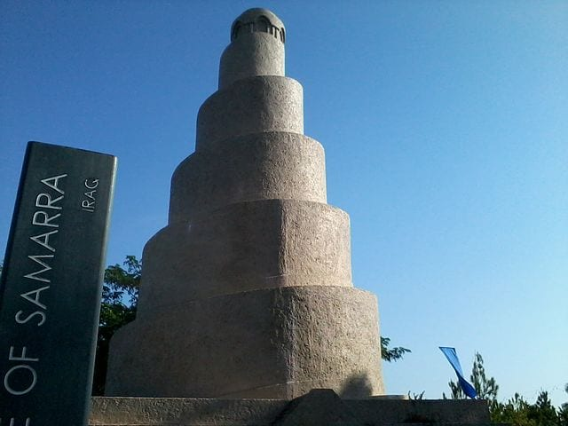 10 Monuments Destroyed By War: The Malwiya Tower