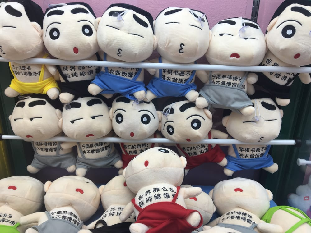 Cutest Cartoon Characters - Crayon Shin Chan