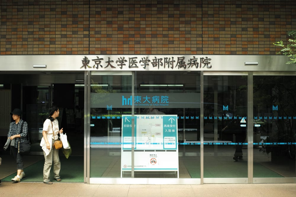 Most Advanced Hospitals - University of Tokyo Hospital